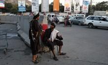 Животът в Кабул