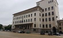"""БНБ даде съгласие на Банка ДСК да купи бизнеса на """"Сосиете Женерал"""""""