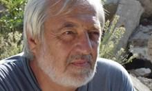 Животът неизменно ще продължи, но за българите не е сигурно