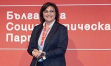 Кой е в кабинета в сянка на БСП: Бившият на Деси Радева и завръщането на Масларова