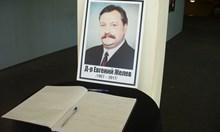 Стотици на опашка за последно сбогом с д-р Евгений Желев (Снимки)