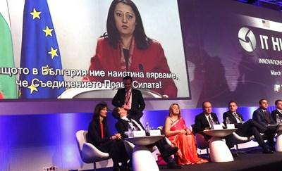 Лиляна Павлова СНИМКИ: пресцентър на Министерството за Българското председателство на Съвета на ЕС 2018