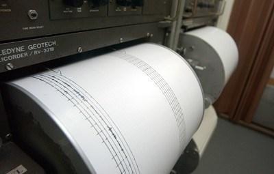 Земетресение от 3,6 магнитуд в Мраморно море