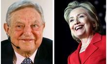 Сорос спонсорира Клинтън срещу манипулация на протестите в Албания