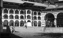 """Как ни забраниха Рилския манастир през 1948 г. Заради """"реакционери"""" и """"врагове"""" ОФ не разрешава групови посещения в светата обител"""