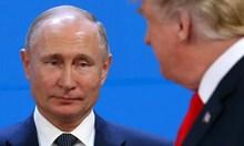 """""""Русия не е пожарна команда"""" или защо Путин отказа на Тръмп"""