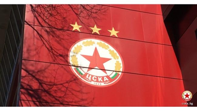 ЦСКА пусна поредната декларация на сайта си. Ето я цялата