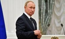Драмата на Русия: Трети Рим или Златната орда
