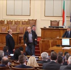 Снимки: Владислав Николов