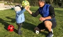 Балъков тренира с внука Диего Армандо по време на коронавирус в Германия