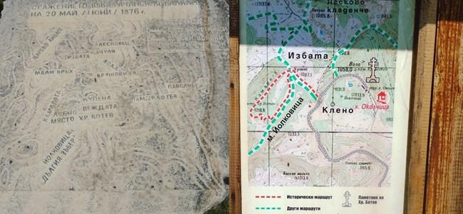 Двете географски табели - старата и новата, се различават съществено.