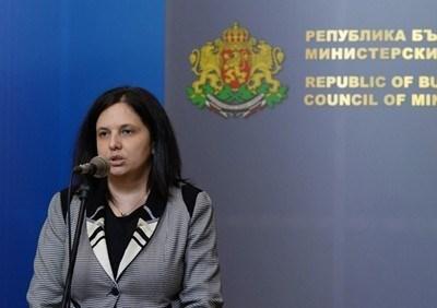 Министър Мария Павлова  Снимка : Архив
