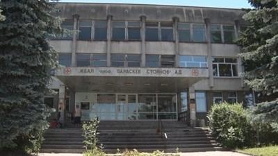 "Ловешка държавна болница ""Проф. Параскев Стоянов"""