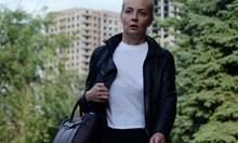 Юлия  - жената, която спаси  Алексей Навални с любовта си
