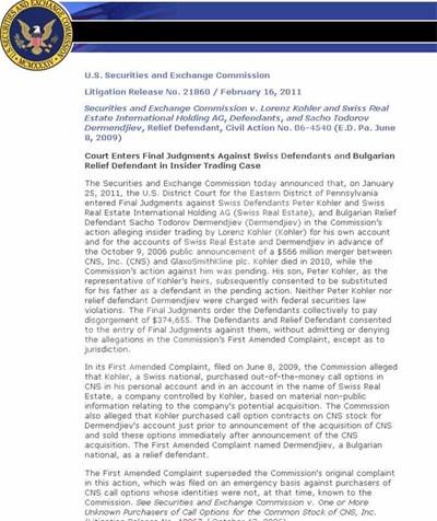 Съобщението на американската борсова комисия СНИМКА: 24 часа
