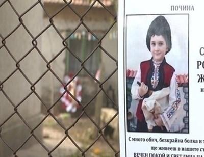 9-годишният Стефан от Кардам СНИМКА: Архив