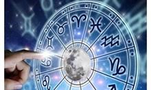 Седмичен хороскоп: Лъвът ще се сблъска с трудности, а везните ги чакат конфликти