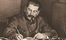 Българи помагат на Сталин в атентат срещу посланика на Хитлер в Анкара