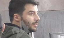 Няма да екстрадират в САЩ Желяз Андреев и другите българи! Не се касае за неотложен случай