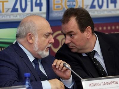 Изпълнителните директори на КТБ Илиан Зафиров и Георги Христов (вляво) на пресконференцията Снимка: Йордан Симеонов