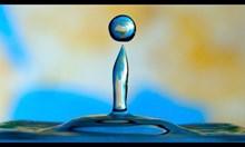Светът в капка вода