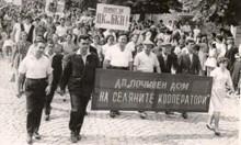 Сатрапът Мирчо Спасов нарежда да се пролее кръв в Дерманци