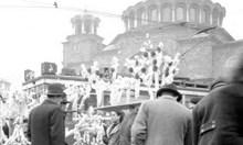 Как празнували Коледа в стара София