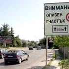 Вилните зони извън Варна първи усетиха засиления интерес от купуване на извънградски жилища. По тази причина Варна е единственият от шестте големи града у нас, в които цените на градските жилища почти не са поскъпнали по време на пандемията - масовият натиск на имотния пазар там се е есъсредоточил извън чертите на морската столица.