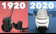Еволюция на едноместните превозни средства