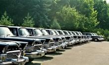 Изнесоха лимузините на Политбюро