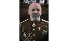 Да поменем днес и още един изключителен човек! Патриархът на българската войска
