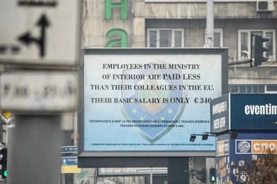 Правителството предложи на полицаите билборд, за да протестират Снимки: Архив