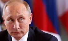 Путин рецитира стих: Аз зная, че всички жени са прекрасни