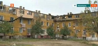 Изгорелият блок в Бухово Кадър: БНТ