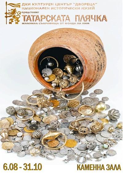 """В """"Двореца"""" - Балчик показват уникални златни монети от татарската плячка на Калиакра"""