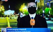 """Най-въздържаният репортер на БНТ изненада с гафа си с """"тъпата маска"""""""