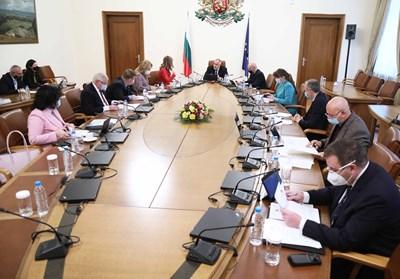 Министерски съвет Снимка: Велислав Николов