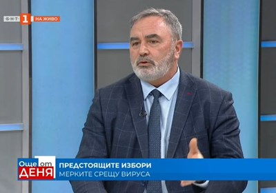 Доц. Ангел Кунчев. Кадър БНТ