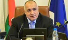 Бойко Борисов: Рокади в правителството ще има, просто сега не е моментът да ги правя (Обзор)
