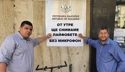 Христо Иванов искал МАДЖОритарни избори