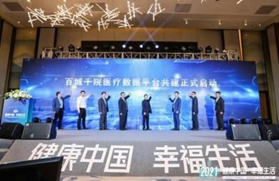 Китайците харесват дигитализацията на медицинските услуги