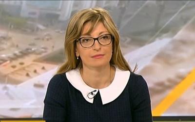 Екатерина Захариева Кадър: NOVA