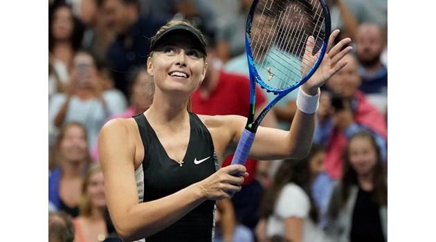 Шарапова: Казвам чао на тениса, но как да напуснеш любимата игра, донесла толкова сълзи и радост