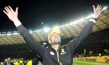 Ще възкръсне ли отново като феникс най-обичаният треньор Юрген Клоп