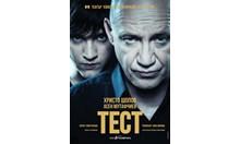 Лиза Шопова режисира брат си Христо Шопов и сина си Асен Мутафчиев в пиеса