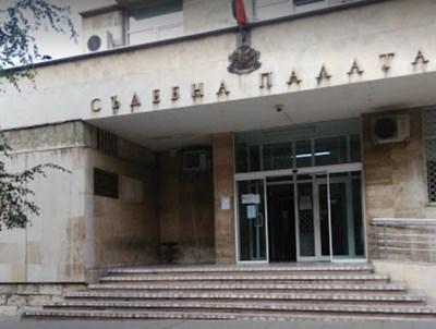 """Сградата на Районния съд в Кюстендил. Снимка """"Гугъл мапс"""""""