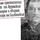 Един от бегълците, които са заловени след 10 дни.