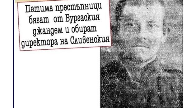 Петима бягат от Бургаския и обират директора на Сливенския затвор