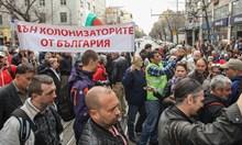"""Движението по булевард """"Княз Александър Дондуков"""" беше спряно от протестиращите"""