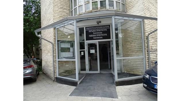 Съдят бивш представител на застрахователно дружество за длъжностно присвояване